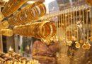 Altının Fiyatı Düşüyor Mu?